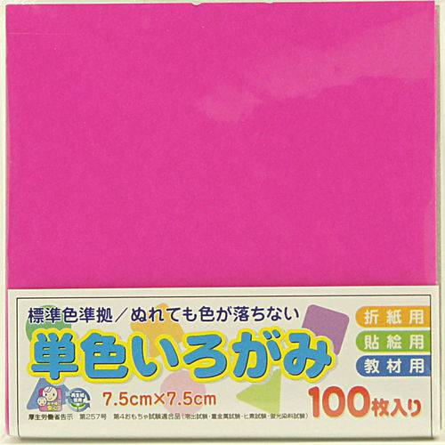 Papel Dobradura Origami Toyo Aiai 7,5 X 7,5 Cm 100 Fls Rosa No.15