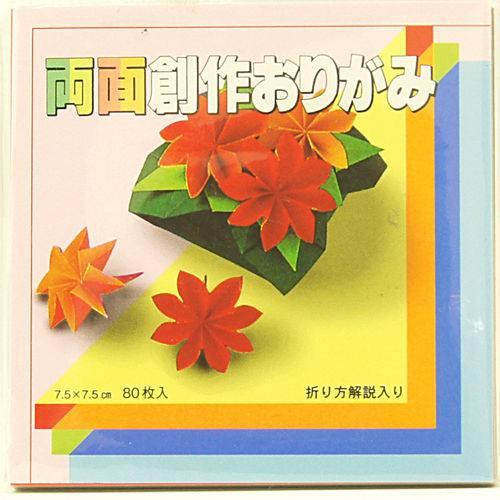 Papel Dobradura Origami Toyo Art Frente/verso 7.5 X 7.5 Cm 080 Fls R-1007