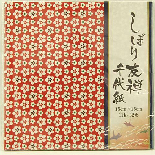 Papel Dobradura Origami Toyo Japan Yuzen Shibori/ Batik 015 X 015 Cm 036 Fls Esy-2515
