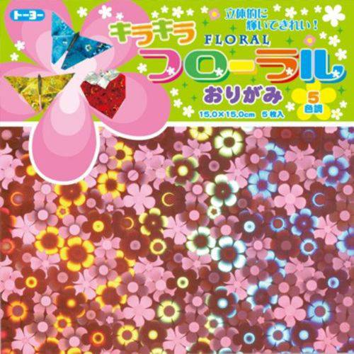 Papel Dobradura Origami Toyo Kira-kira Floral 015 X 015 Cm 007076