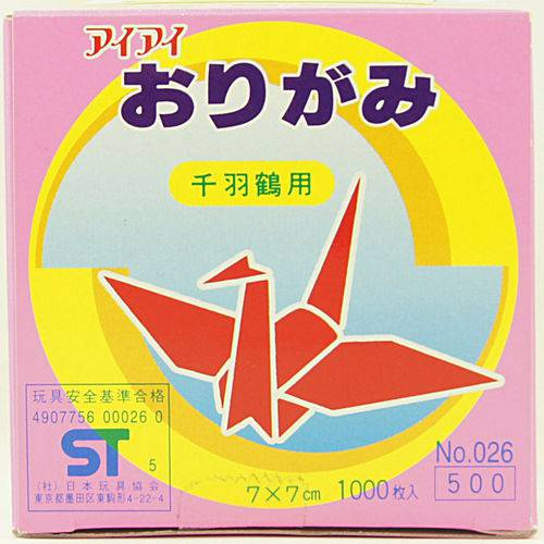 Papel Dobradura Origami Toyo Senbazuru 007 X 007 Cm 1000 Fls No.026