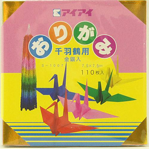 Papel Dobradura Origami Toyo Senbazuru 7.5 X 7.5 Cm 110 Fls S-1007