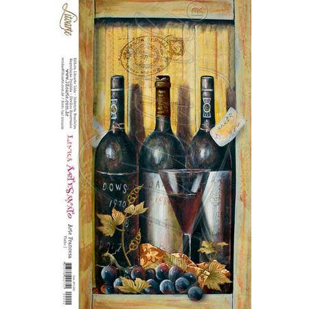 Papel para Arte Francesa - Vinho 31,8 X 19,8cm Afv002 - Vertical