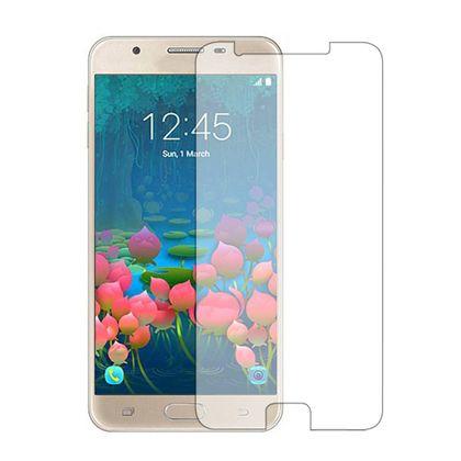 Pelicula de Vidro Samsung J7 Prime G610