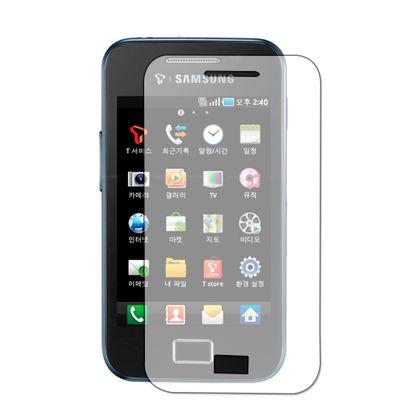 Pelicula Samsung Galaxy Ace Duos S680 Anti-Reflexo - Idea
