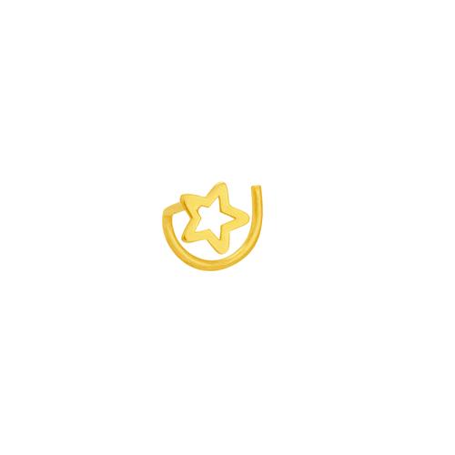 Piercing de Nariz em Ouro 18K Estrela - AU5912