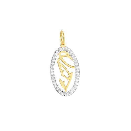 Pingente em Ouro 18K Virgem Maria - AU3029