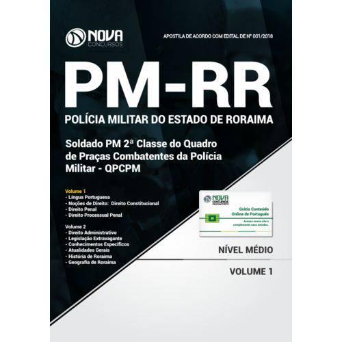 Pm-Rr 2018 - Soldado de 2ª Classe