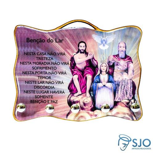 Porta Chave - Divino Pai Eterno 02 | SJO Artigos Religiosos