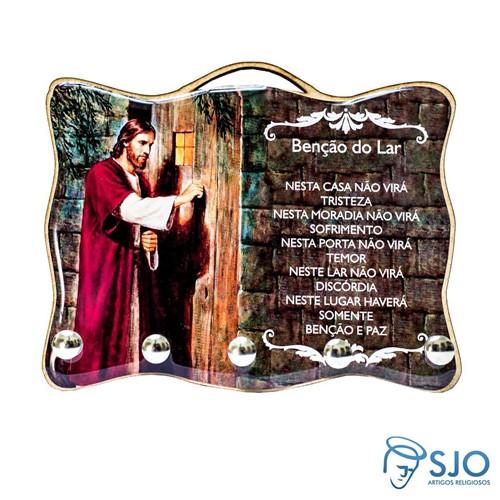 Porta Chave - Jesus Cristo   SJO Artigos Religiosos