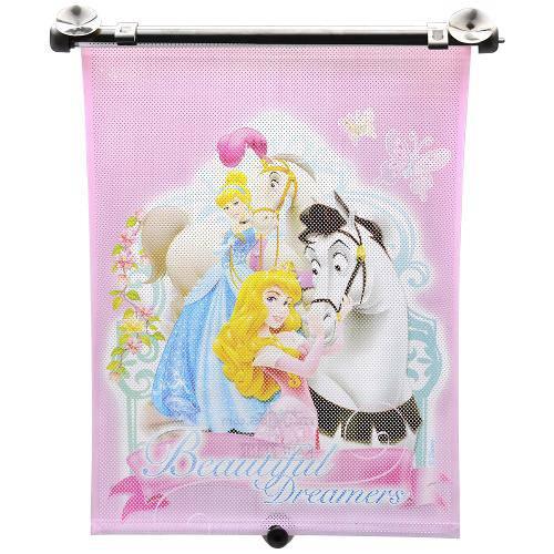 Protetor Solar Princesas Rosa - Girotondo - Disney