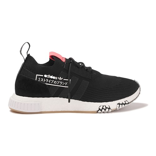 Tênis Adidas NMD_Racer Primeknit Masculino