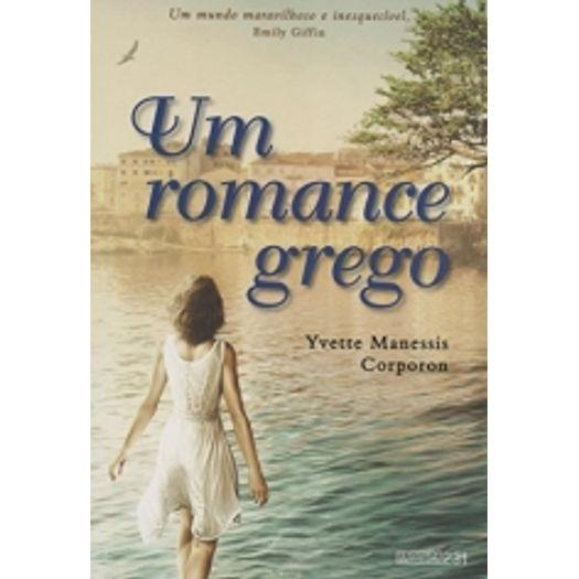 Um Romance Grego - Fabrica 231