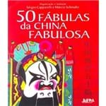 50 Fabulas da China Fabulosa