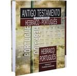 Antigo Testamento Interlinear Hebraico - Português Vol.2
