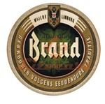 Aplique Mdf Decoupage Rótulo de Cerveja Brand Lmapc-374 - Litocart