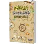 Bíblia Completa - Possui Capa Personalizada - Caminho