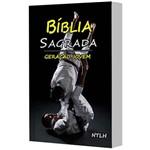 Bíblia Completa - Possui Capa Personalizada Especial Lutador