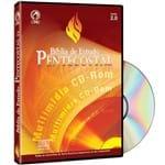 Bíblia de Estudo Pentecostal 2.0