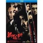 Blu-ray + DVD Shinjuku Incident
