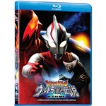 Blu-ray Ultraman