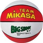 Bola Basket FIBA Borracha Red / White - Mikasa