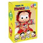 Boneco Mônica Baby Turma da Monica Multibrink 37cm 4240