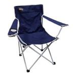 Cadeira CAMPING PESCA Dobrável e Reforçada NTK Alvorada Apoio de Braço Porta-Copo