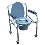 Cadeira Sanitária - Higiênica Inspire em Alumínio
