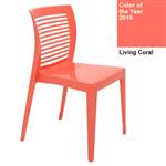 Cadeira Tramontina Victória Living Coral com Encosto Vazado Horizontal em Polipropileno 92041160