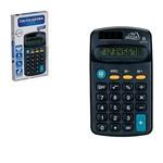 Calculadora Digital Portátil 8 Digitos Z402 Zein