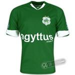 Camisa Oficial Nacional de Patos - Modelo I