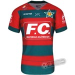 Camisa Portuguesa Carioca - Modelo Ii