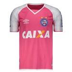 Camisa Umbro Bahia Goleiro 2017 - Umbro