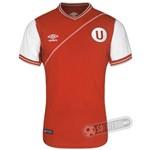 Camisa Universitário do Peru - Modelo Ii