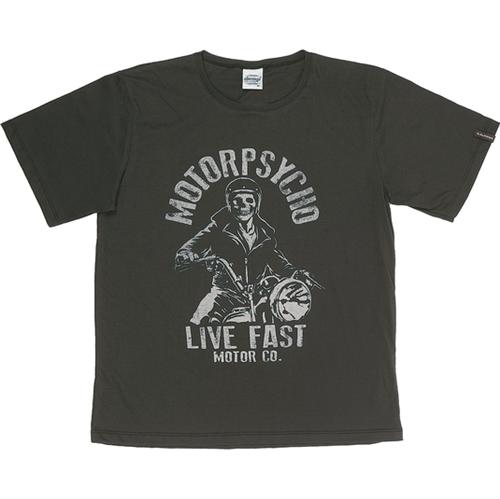 Camiseta Juvenil Abrange Motoqueiro Preto 12