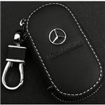 Capa Chave Luxo Couro Mercedes Benz Classe a C e S Slk Sl