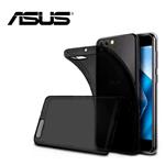 Capinha de Silicone TPU Fumê - Asus Zenfone 2 Laser 5.5