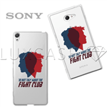 Capinha - Fight Club Faces - Asus Zenfone MAX Pro