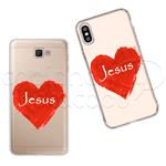 Capinha Personalizada - Jesus no Coração Galaxy J2 Prime