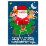 Cartão Artesanal Papai Noel Trenó Presentes