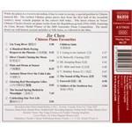 CD Jie Chen - Chinese Piano Favourites (Importado)