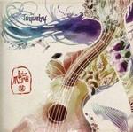 CD Luiz Murá - Juquehy