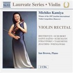 CD Michiko Kamiya - Violin Recital (Importado)