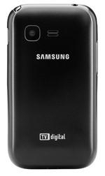 Celular Dual Chip Samsung C3313 Desbloqueado Preto/Vermelho 2MP TV Digital 2GB