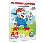 Chamequinho A4 Branco 100fls 75g/m2 Chamex