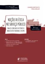 Coleção Tribunais e MPU - Noções de Ética no Serviço Público (2018)