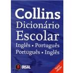 Collins Dicionario Escolar Ingles Portugues - Disal