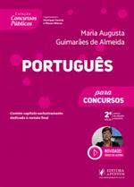 Concursos Públicos - Português para Concursos (2019)