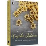 Cozinha Judaica: 5.000 Anos de Histórias e Gastronomia - 1ª Ed.
